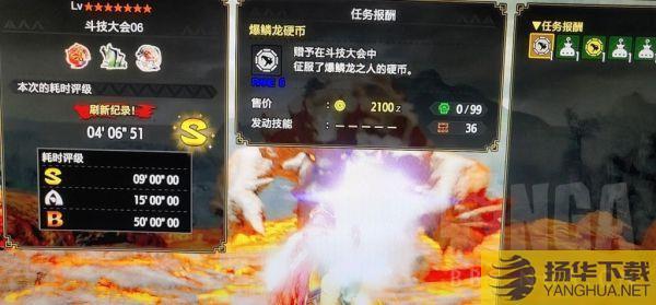 《怪物猎人崛起》斗技大会06控制流轻弩S评价打法讲解