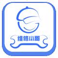 维修小哥下载最新版_维修小哥app免费下载安装