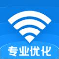 WiFi优化宝