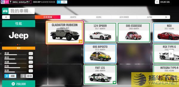 《极限竞速地平线4》JeepGladiatorRubicon车辆分析吉普的角斗士车辆分析
