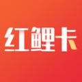 红鲤商家下载最新版_红鲤商家app免费下载安装