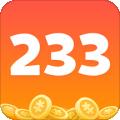 233乐园下载最新版_233乐园app免费下载安装