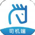 八骏马出行司机端下载最新版_八骏马出行司机端app免费下载安装