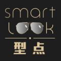 SmartLook下载最新版_SmartLookapp免费下载安装