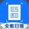 扫描全能文字识别下载最新版_扫描全能文字识别app免费下载安装
