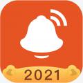 艺凡提醒器下载最新版_艺凡提醒器app免费下载安装