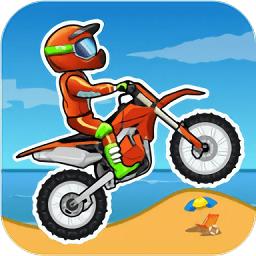 全民越野摩托车游戏下载_全民越野摩托车游戏手游最新版免费下载安装