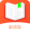 追更小说极速版下载最新版_追更小说极速版app免费下载安装