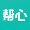 帮心心理下载最新版_帮心心理app免费下载安装
