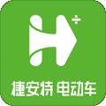 捷安特电动车下载最新版_捷安特电动车app免费下载安装