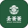 圣爸爸下载最新版_圣爸爸app免费下载安装