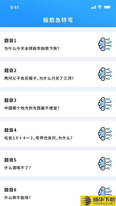 昆虫游戏盒子app下载_昆虫游戏盒子app手游最新版免费下载安装