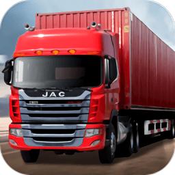 卡车货运模拟器手机版下载_卡车货运模拟器手机版手游最新版免费下载安装