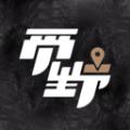 觅野CAMP下载最新版_觅野CAMPapp免费下载安装