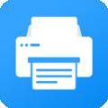手机打印机下载最新版_手机打印机app免费下载安装