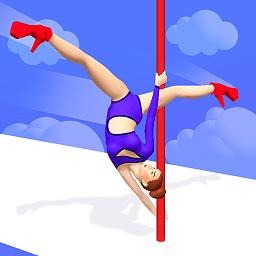 poledance游戏下载_poledance游戏手游最新版免费下载安装