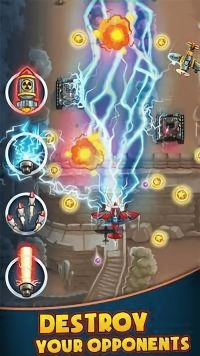 天空部队攻击游戏下载_天空部队攻击游戏手游最新版免费下载安装