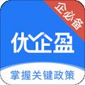 优企盈下载最新版_优企盈app免费下载安装