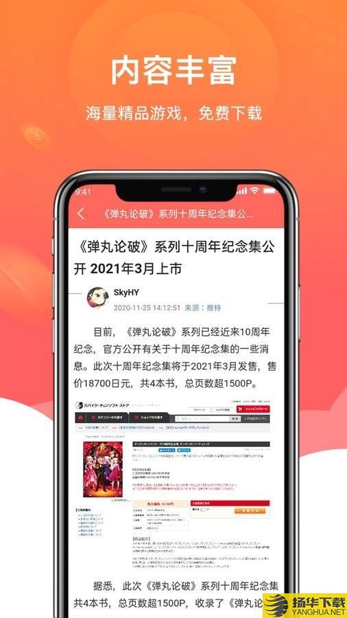 闲闲试玩app下载_闲闲试玩app手游最新版免费下载安装
