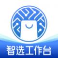 智选工作台下载最新版_智选工作台app免费下载安装
