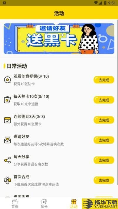 天天召唤app下载_天天召唤app手游最新版免费下载安装