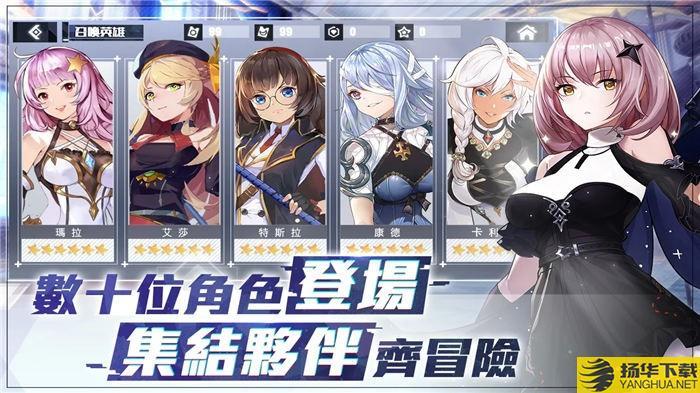 轮回战姬官方版下载_轮回战姬官方版手游最新版免费下载安装