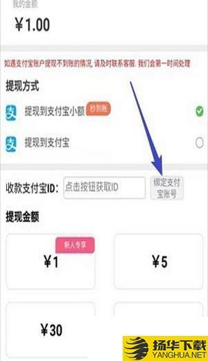 天天赏金下载最新版_天天赏金app免费下载安装