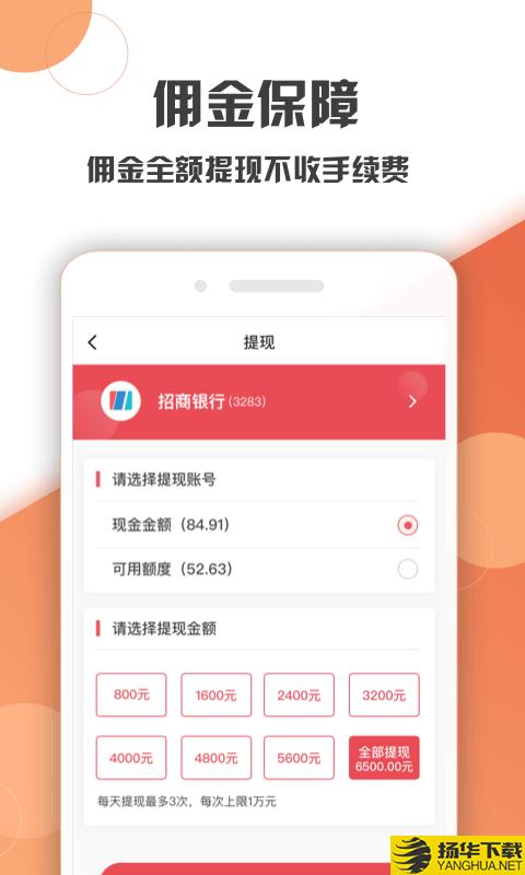 蓝薪卡下载最新版_蓝薪卡app免费下载安装