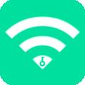 手机WiFi助手下载最新版_手机WiFi助手app免费下载安装