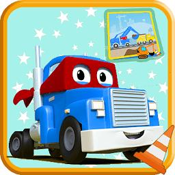 迷你校园卡车游戏下载_迷你校园卡车游戏手游最新版免费下载安装