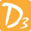 D3名表管家下载最新版_D3名表管家app免费下载安装