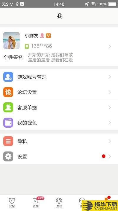 畅游+app下载_畅游+app手游最新版免费下载安装
