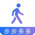 步步多多极速版下载最新版_步步多多极速版app免费下载安装