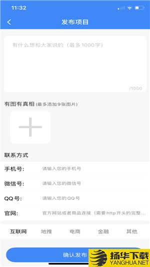 e起看下载最新版_e起看app免费下载安装