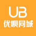 优呗商家版下载最新版_优呗商家版app免费下载安装