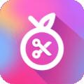 果酱视频剪辑下载最新版_果酱视频剪辑app免费下载安装