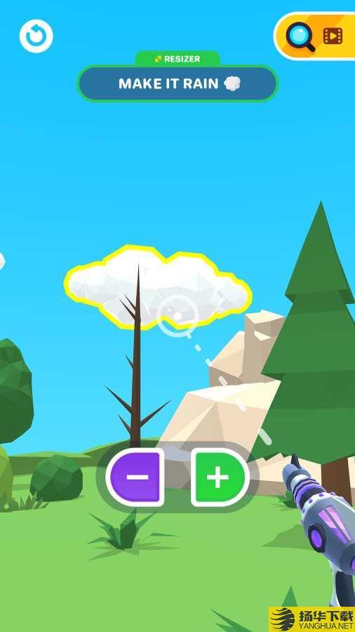 重新它的尺寸游戏下载_重新它的尺寸游戏手游最新版免费下载安装