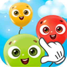宝宝爱点点游戏下载_宝宝爱点点游戏手游最新版免费下载安装
