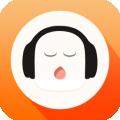 懒人听书车机版下载最新版_懒人听书车机版app免费下载安装