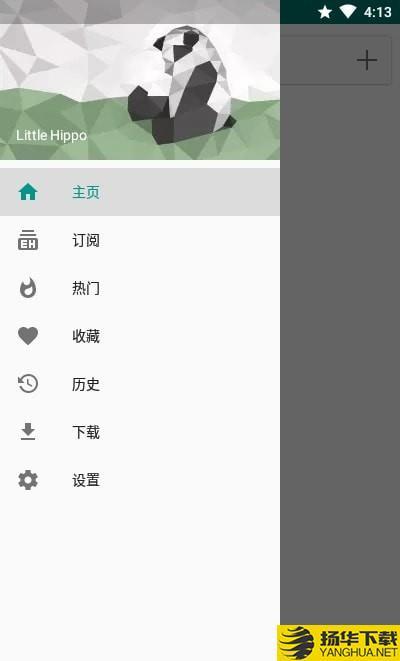 搜磁器下载最新版_搜磁器app免费下载安装