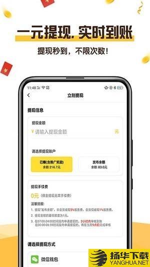 恋上云商下载最新版_恋上云商app免费下载安装