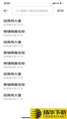 51快房经纪下载最新版_51快房经纪app免费下载安装