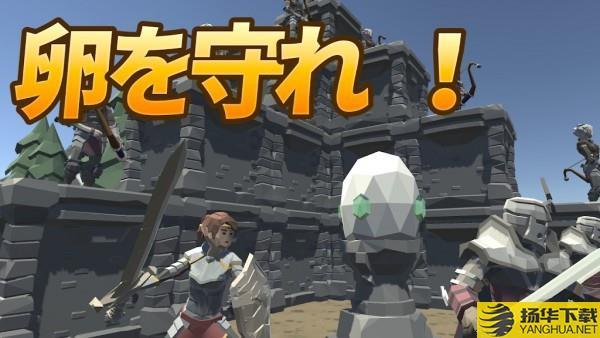 eod小游戏下载_eod小游戏手游最新版免费下载安装