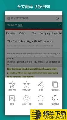 必应bing下载最新版_必应bingapp免费下载安装