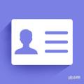 名片设计宝下载最新版_名片设计宝app免费下载安装