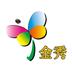 金秀融媒下载最新版_金秀融媒app免费下载安装
