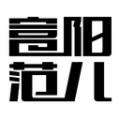 富阳范儿下载最新版_富阳范儿app免费下载安装