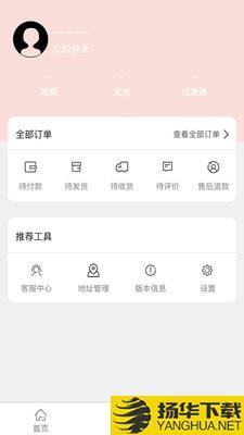 东方乾元下载最新版_东方乾元app免费下载安装