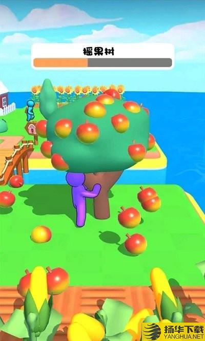 我的开心家园游戏下载_我的开心家园游戏手游最新版免费下载安装