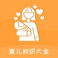 育宝屋下载最新版_育宝屋app免费下载安装